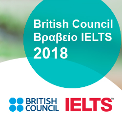 British Council IELTS Award 2018